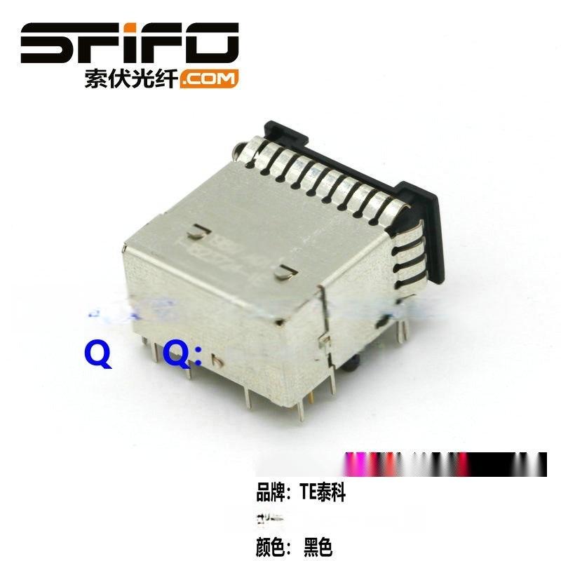 TE泰科1-1823724-1光模块收发器150兆