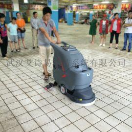 高美工廠全自動手推式電瓶洗地機