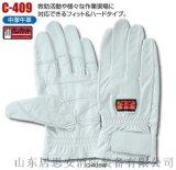 日本TONBO抢险救援手套C-409W抢险救援手套