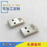 USB 2.0 公座短体连接器