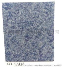 中山耀江厂家直销环保防滑PVC胶地板