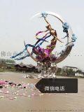 贵阳景观金属锻造工艺抽象雕塑