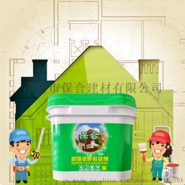 河池瓷砖粘结剂 保合液体瓷砖背胶