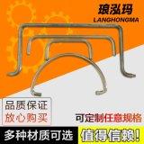 東莞廠家專業定做五金鐵線折彎成型 不鏽鋼異形彈簧批發零售
