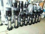 安徽供应立式不锈钢多级泵CDLF32-30