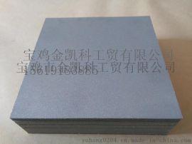 不锈钢滤芯 不锈钢粉末烧结过滤板