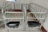 养猪设备厂家供应现代化母猪定位栏 保胎限位栏超低价格供应