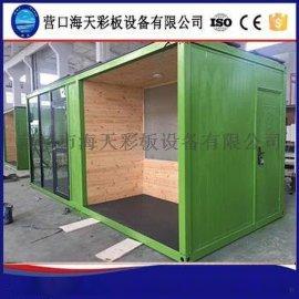 营口海天 彩板房 高端设计 定做集装箱改装组合房屋 成品移动房子 景观造型 Container house