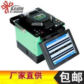 厂家直销东方佳讯JX07系列全自动光纤熔接机