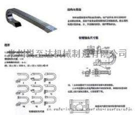 常州锐至达机械制造有限公司机床附件有限公司防护罩拖链工作灯排屑机垫铁机床附件