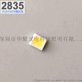 供应2835灯珠1W白光80RA发光二极管LED