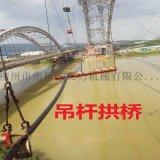 南橋PES斜拉索,懸索吊索,吊杆系杆索,體外索,矮塔斜拉索