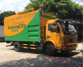 化粪池清理淤泥处理环保吸污车,九九八环保吸污车