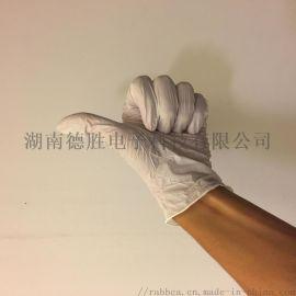5.0G白色9寸无粉指麻一次性丁腈手套盒装