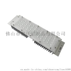 厂家直销路灯模组,国标模组散热器 铝型材散热器