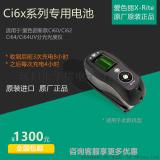 原装正品现货 X-Rite爱色丽电池 CI60/CI62/CI64/CI64UV专用电池