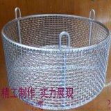 水果蔬菜清理沥水用不锈钢篮筐安平兴博丝网定制加工