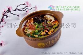 快餐加盟连锁品牌川香奇香砂锅推荐