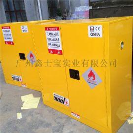 化学品防爆柜 高品质安全柜 危险品防火柜在