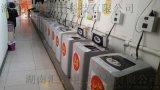 湖南郴州校園自助投幣刷卡掃碼洗衣機