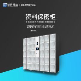 智慧電子卷宗櫃 電子式 包運輸安裝