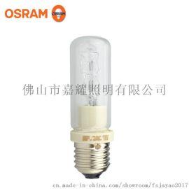 欧司朗卤素灯泡205W节能型单端卤钨灯64404
