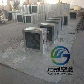 优质空调机组铜管表冷器生产厂家