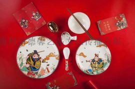新年礼物年货馈赠佳品-餐具