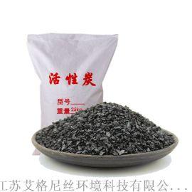 艾格尼丝AS_175 椰壳活性炭水处理活性碳净水炭