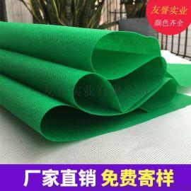 厂家生产防粘无纺布 环保透气pp无纺布直售