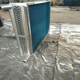 组合式空调配件铜管铝片表冷器