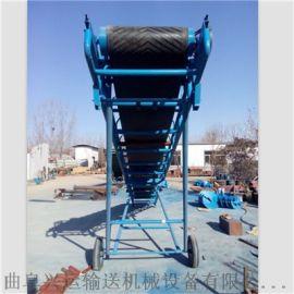 环保皮带输送机厂耐高温耐磨 人字形橡胶输送机