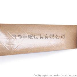 湿水夹筋牛皮纸胶带 纤维牛皮纸牛皮胶纸定制