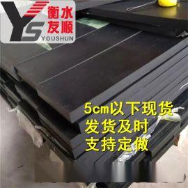 机器减震橡胶垫 工业防震橡胶垫