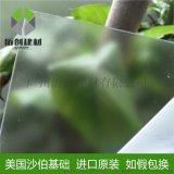 廠家生產 1mm 2mm pc雙面透明磨砂板