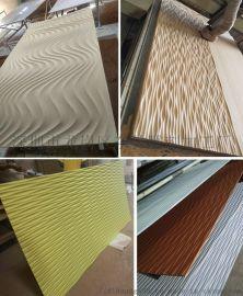 波浪板厂家专业定制室内装饰装潢背景墙波浪板雕刻板