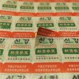 滴水消失水检测标签 滴水显色标签制作印刷