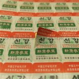滴水消失水檢測標籤 滴水顯色標籤製作印刷