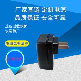 厂家直销黑色USB充电器过CCC电源5V3A