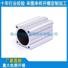 米字型气缸铝型材 流水线铝型材 铝合金缸管定制