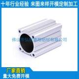 米字型氣缸鋁型材 流水線鋁型材 鋁合金缸管定製