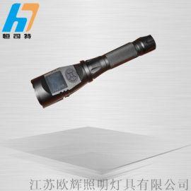 海洋王GAD216D無線GPS防爆攝像手電筒,廠家直銷江蘇常州價格