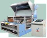 机器视觉智能验布机、机器视觉验布机厂家