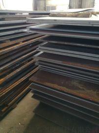 供应新钢NM360耐磨板