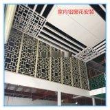 寫字樓屏風鋁窗花、西安雕花鋁窗花-雕花鋁屏風