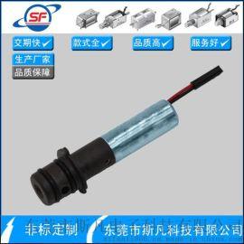 东莞斯凡厂家直销 微型、双稳态电磁水阀 可定制