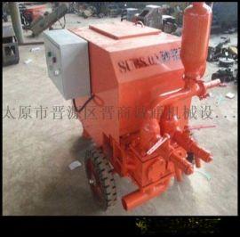 四川乐山市乌鲁木齐工程砂浆泵价位路面液压砂浆泵