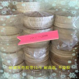 浙江胶带厂 直供东莞贸易商 HC126 破坏性胶带