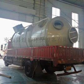 废气处理PP酸雾净化塔厂家供应