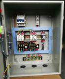 供应赞略电气自动轮换水泵控制箱一用一备5.5kw